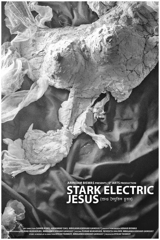 stark electric jesus 1
